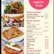 Aspirin Kafe, Karaağaç menü fotoğrafı küçük